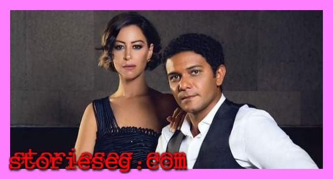 آسر ياسين و منة شلبى