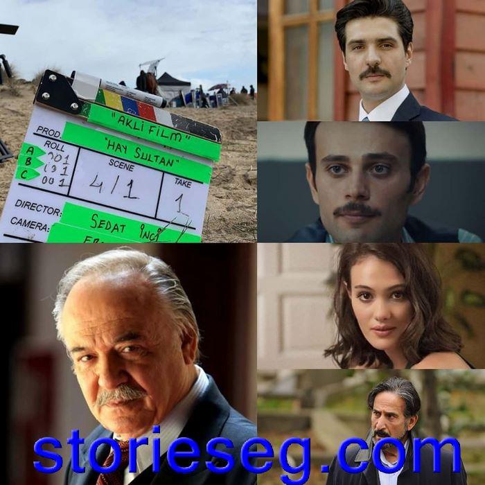 أبطال مسلسل حي سلطان Hay Sultan