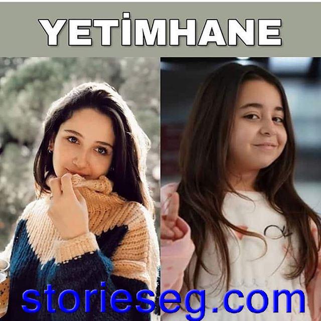 ابطال مسلسل الميتم Yetimhane