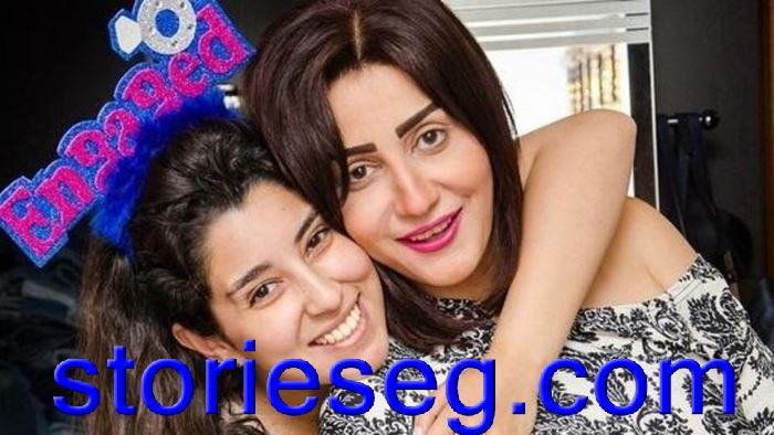 وفاء عامر و شقيقتها آيتن