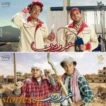 قصة مسلسل عمر و دياب ومعلومات عن الممثلين ومعاد العرض