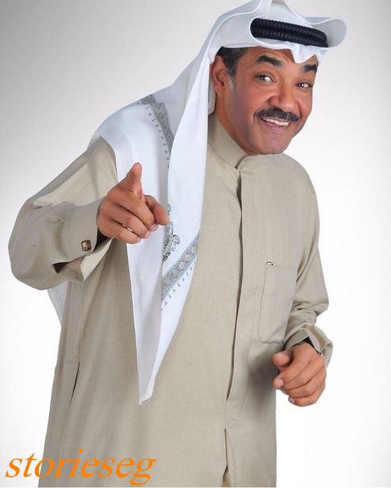 جمال الردهان