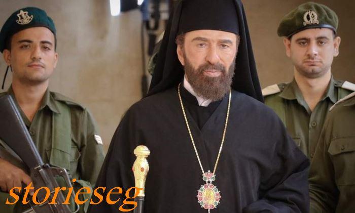 حلقات مسلسل حارس القدس