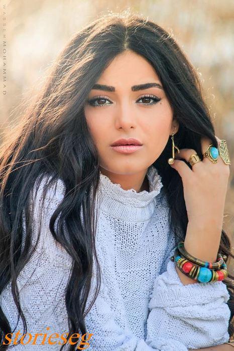 رشا بلال
