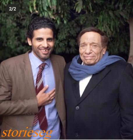 عادل إمام و حمدي الميرغني