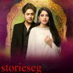قصة مسلسل ضوء في مكان ما ابطاله ومعاد عرضه Kahin Deep Jaley