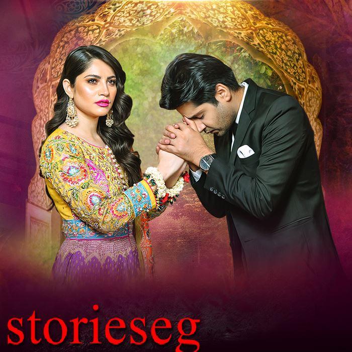 قصة مسلسل ضوء في مكان ما Kahin Deep Jaley