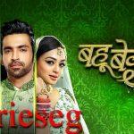 قصة مسلسل زوجة زوجي ومعلومات عن الممثلين ومعاد العرض Bahu Begum