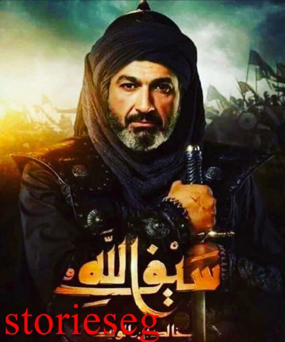 بوستر مسلسل سيف الله خالد بن الوليد