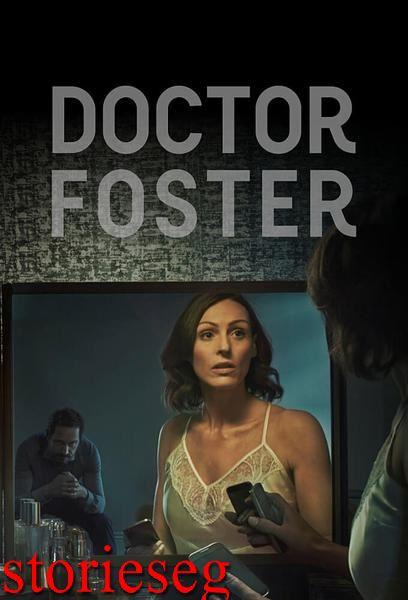 دكتور فوستر النسخة الاصلية