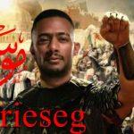 قصة مسلسل موسى لمحمد رمضان 2021 قصته و مواعيد عرضه