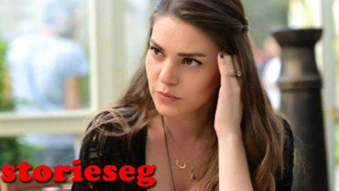 الممثلة التركية اسلي انفر