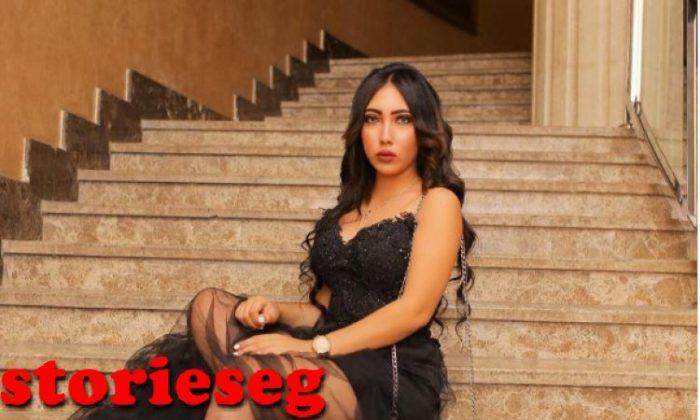 الممثلة بوسي اسلام
