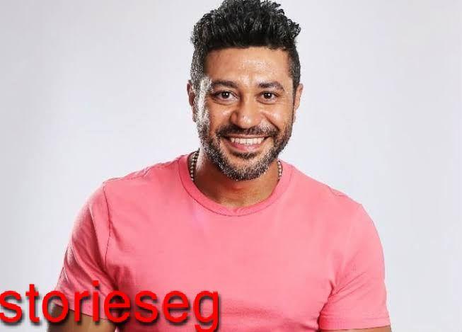 النجم محمد عز