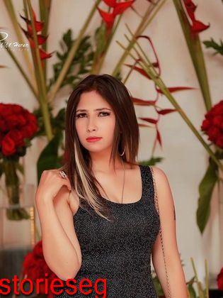 الفنانة الشابة إيمي إسلام