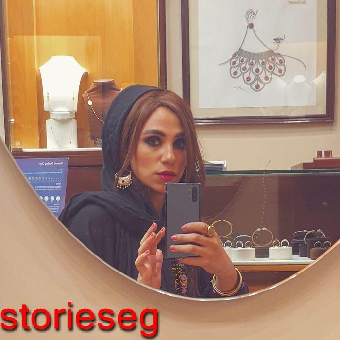 الممثلة المصرية زينب غريب