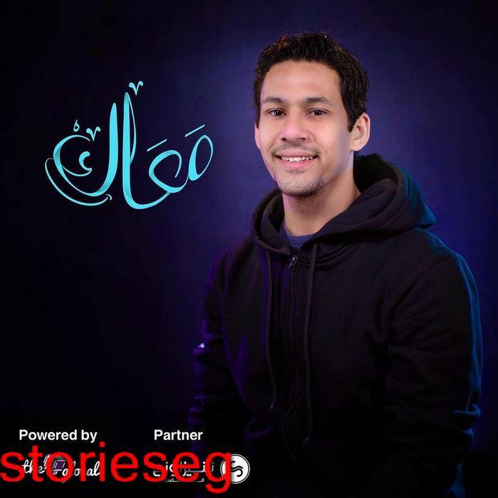 النجم الشاب علي قاسم
