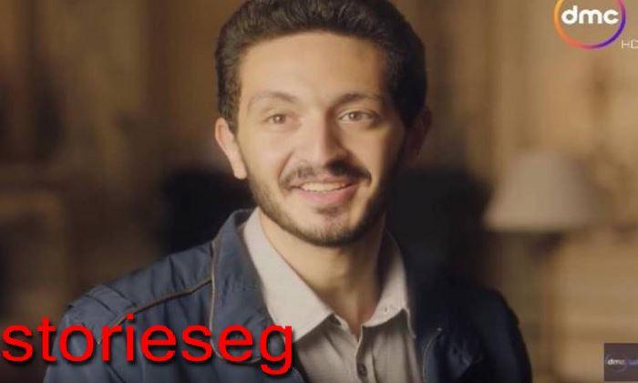 يوسف عثمان من مسلسل نسر الصعيد
