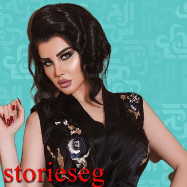 الممثلة السورية جيني أسبر