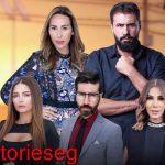 قصة مسلسل هند خانم ومعلومات عن الممثلين ومعاد العرض