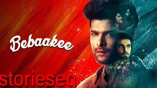 قصة مسلسل شغف الحب Bebaakee