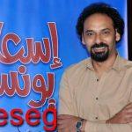 احمد محارب جنسيته ديانته أعماله وتفاصيل كثيرة عنه