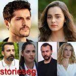 قصة مسلسل الصيف الاخير و معلومات عن الممثلين و معاد العرض