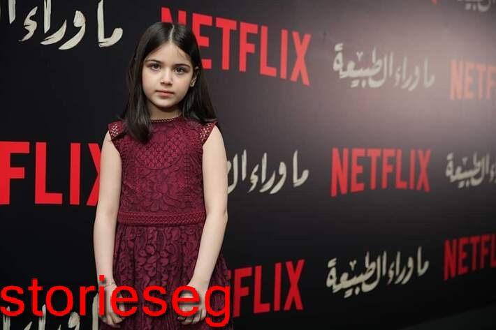 الفنانة الصغيرة ريم عبد القادر بطلة مسلسل ما وراء الطبيعة