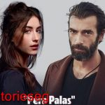 قصة مسلسل قصر بيرا و معلومات عن الممثلين و معاد العرض