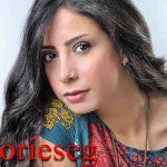 ياسمين رحمي ديانتها عمرها طولها وزنها أعمالها وأكثر