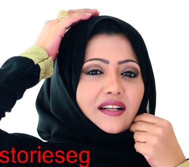 الممثلة فاطمة الحوسنى