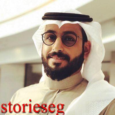 بطل المسلسل خالد صقر