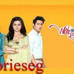 قصة مسلسل قلوب انانية ومعلومات عن الممثلين ومعاد العرض Woh Apna Sa
