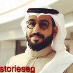 خالد صقر عمره ديانته جنسيته أعماله و أكثر