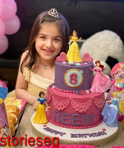 ريم عبد القادر تحتفل بعيد ميلادها السادس