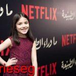 ريم عبد القادر (شيراز) عمرها ديانتها أعمالها ومعلومات كثيرة عنها