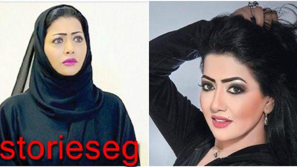 فاطمة الحوسنى بالحجاب و بعده