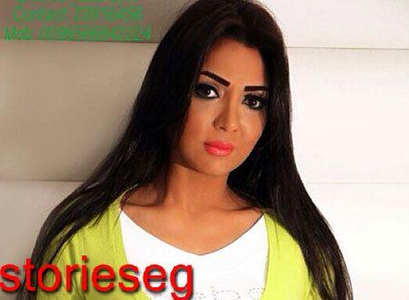 الممثلة الكويتية عبير احمد