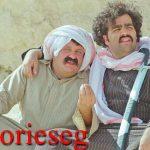 مسلسل مواطن ملعون أبو خيري قصته ومعلومات عن ابطاله ومعاد عرضه