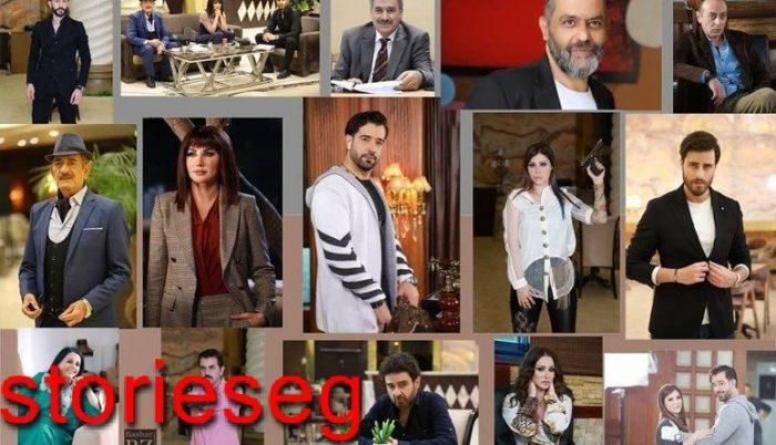 ابطال مسلسل رد قلبي السورى