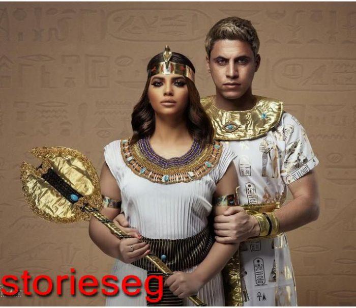 حليم بركات و زوجته امل سمير في الزى الفرعونى