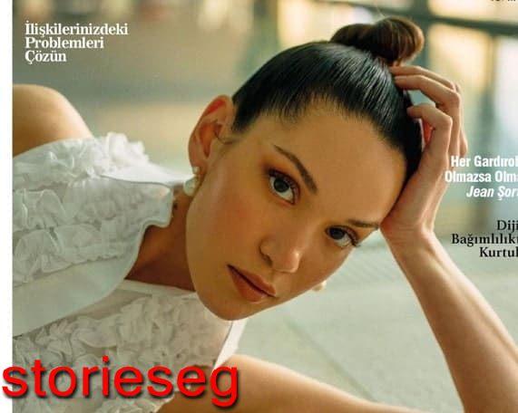 الفنانة التركية هزال سوباشي بطلة المسلسل